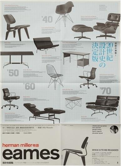 wangzhihong.com #monogatori #miller #poster #hong #herman #wanghzi