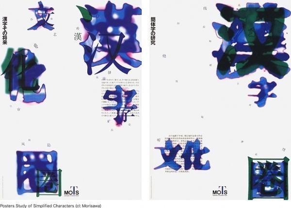 img06.jpg (760×545) #japanese #design