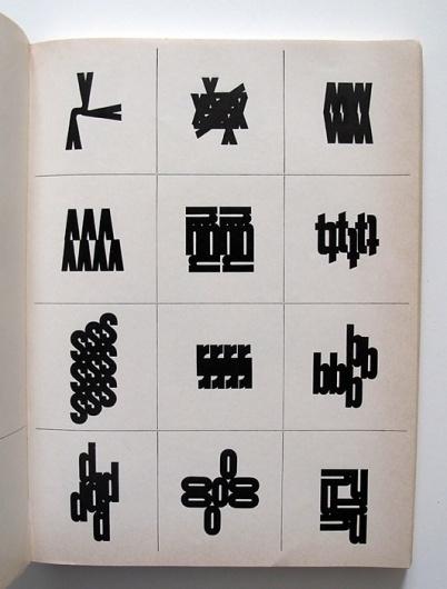 All sizes | Edition Hansjorg Mayer | Flickr - Photo Sharing! #design #graphic #desgin #logo #typography