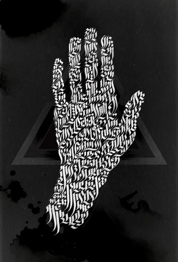 A E R O S Y N - L E X #ink
