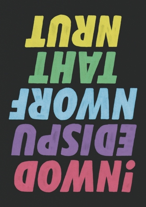 Jesse Mallows - Positive Posters Winner #colour #poster #typography