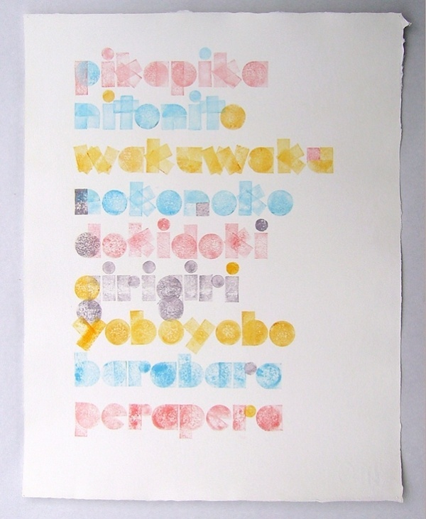 pikapika poster : anna gleeson #stamp #swords