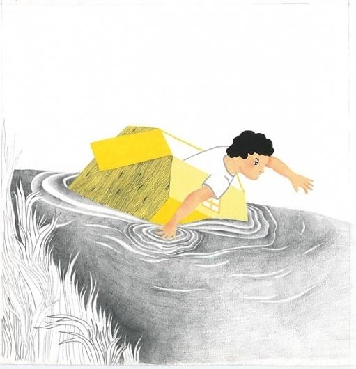 Mangetachambre's Blog | Just another WordPress.com weblog #illustration