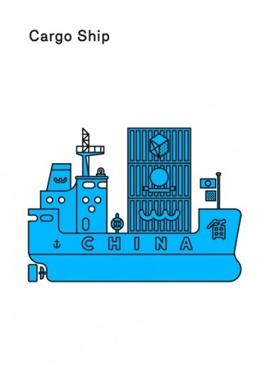 Print-Process / Product / Cargo ship #illustration #boat #poster