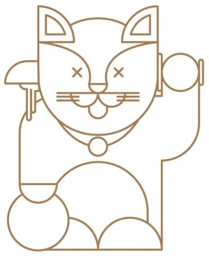 Maneki-neko #illustration #vector #cat #outline #lucky #maneki #neko