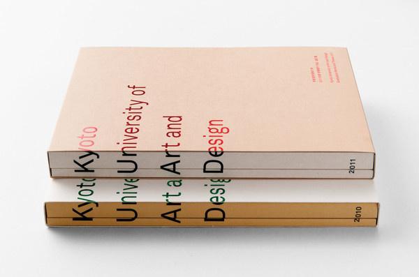 1204_KUADgradwrk_004_m #cover #book