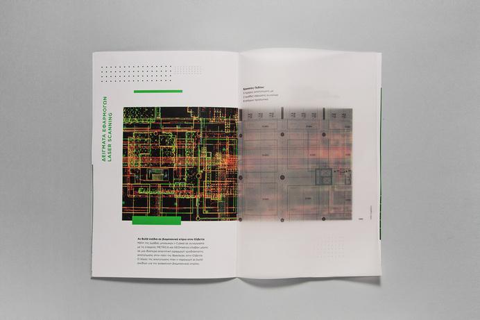 Laser scanning brochure design, for R-Cubed Engineering Team in Athens, Greece #monotone #typography #design #laser #grid #minimal #raster #layout #brochure #scanning