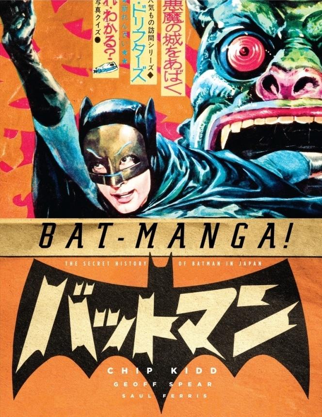 Chip Kidd - Bat-manga #chipkidd #batman #batmanga #books #comicbooks #dccomics