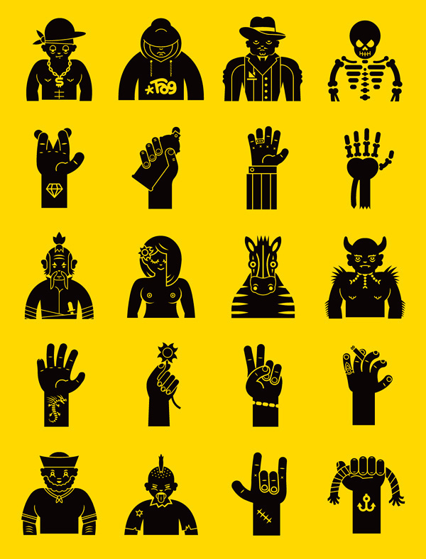 Untitled, by Jan Kallwejt #inspiration #creative #yellow #design #graphic #black #illustration #characters