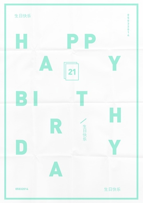 birthday #graphic design #typography #minimal #poster #birthday #letter spaced
