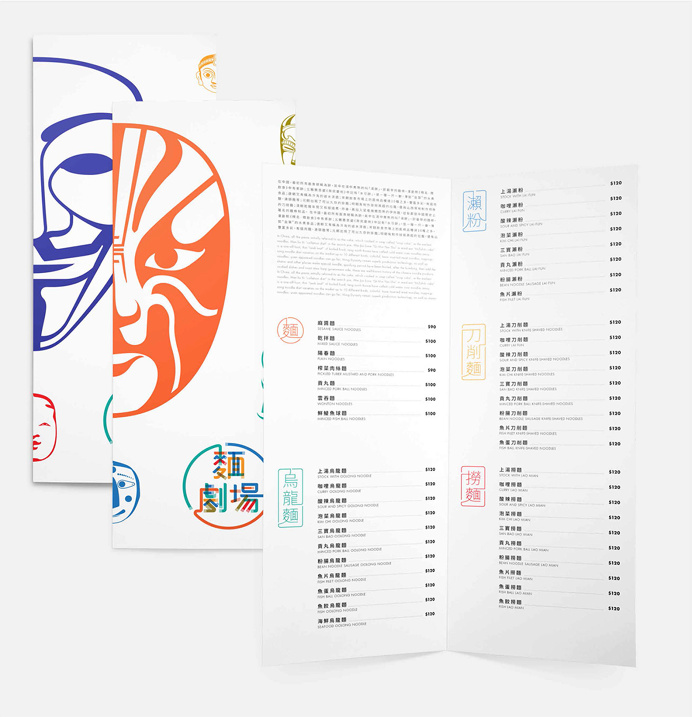 Noodle Theater by Pentagram #branding #menu #monoweight