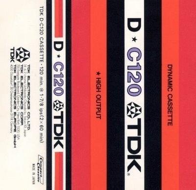 Mr Krum & His Wonderful World Of Bizarre: Blank Cassette Tapes (part 2) #tdk #tape #cassette