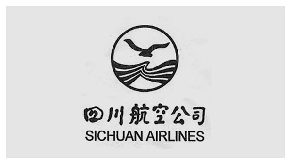 china sichuan airlines logo #logo #airline #china