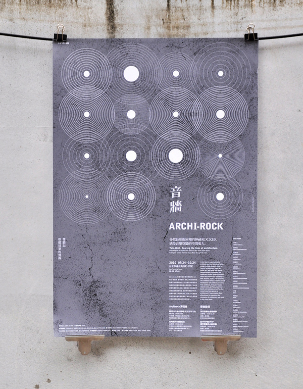 Onion Design . Archi-Rock Poster #white #black #exhibition #sound #poster #and
