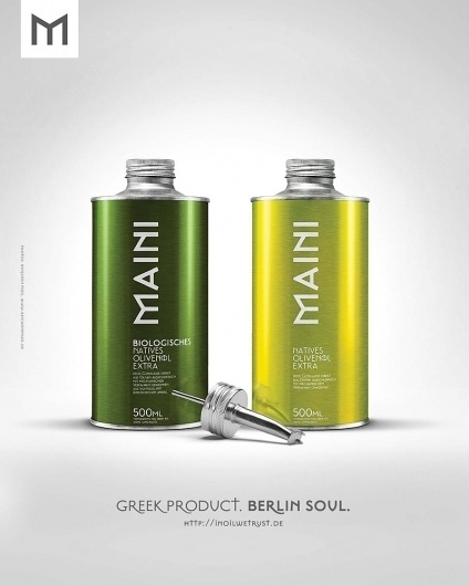 MAINI – Greek product. Berlin soul. #packaging #product #greek #oil