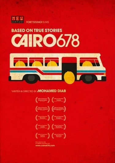 Cairo 678 tribute posters. #cairo #egypt #poster #film