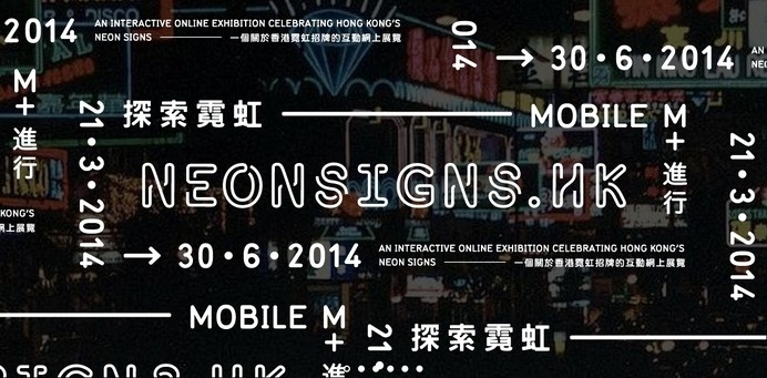 Neonsigns.hk #type #hk #asian #neon