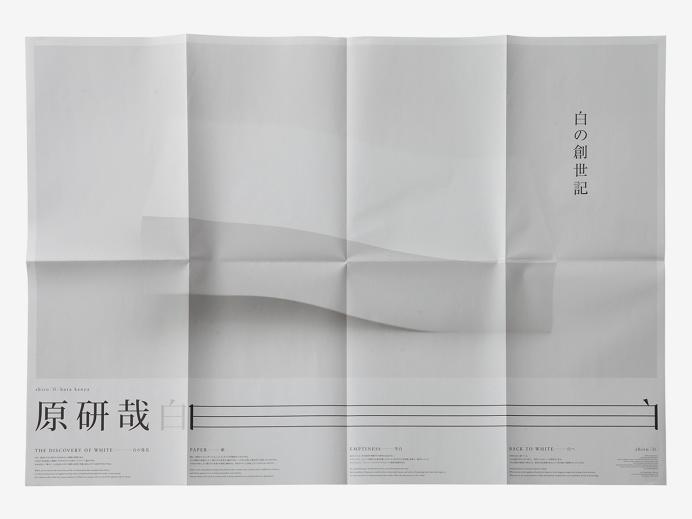 White - wangzhihong.com