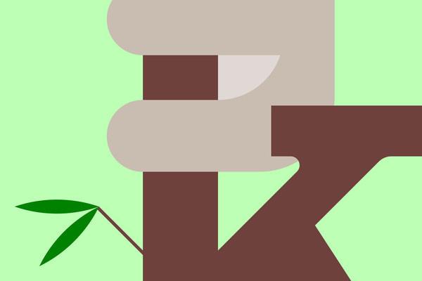 K is for... #illustration #build