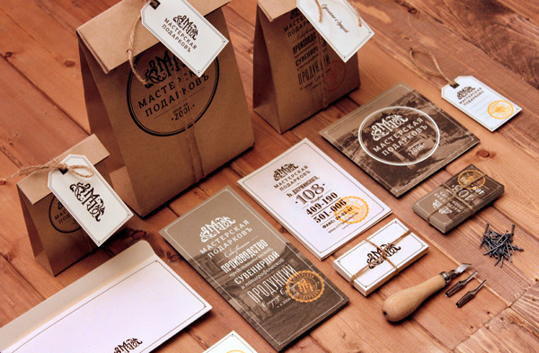 Gifts Workshop on Behance #identity #stationery