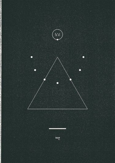 Trijangl△ #abstract #line #black #triangle #minimal