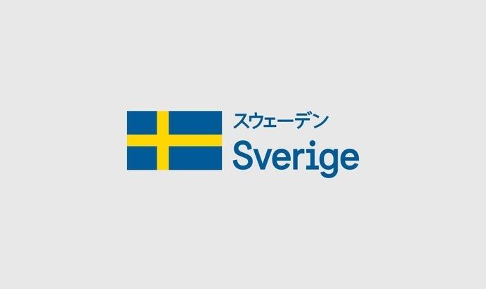 Söderhavet (en) #flag #logo #sweden #typeface