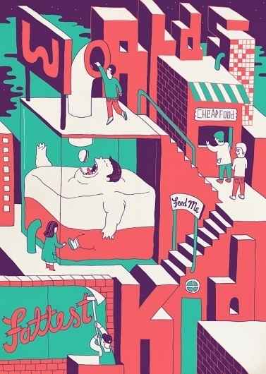 levi_jacobs-fatkid | Fubiz™ #illustration