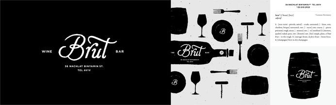 dan_alexander_brut_homepage_banner1 #interior #lettering #wine #restaurant #identity #bar #logo #layout #typography