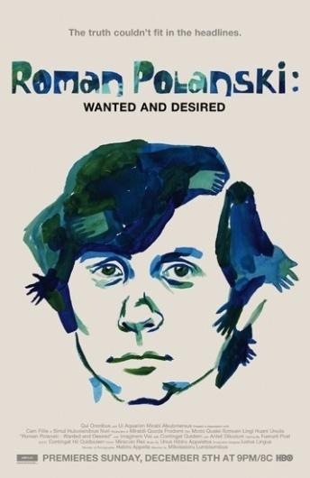 AKIKOMATIC LLC #movie #poster