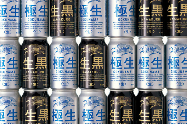 cans #packaging #beer