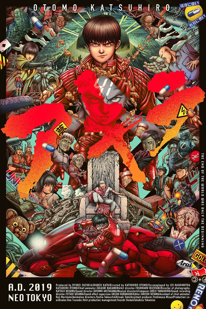 💊 Akira by Ise Ananphada