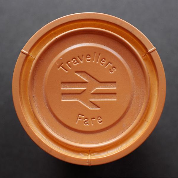 British Rail disposable cup #rail #british #design #graphic