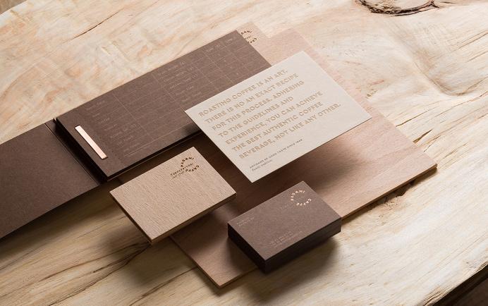 caffe pagani lugano branding packaging visual corporate designer identity minimal beauty beautiful design by eskimo designblog inspiration b