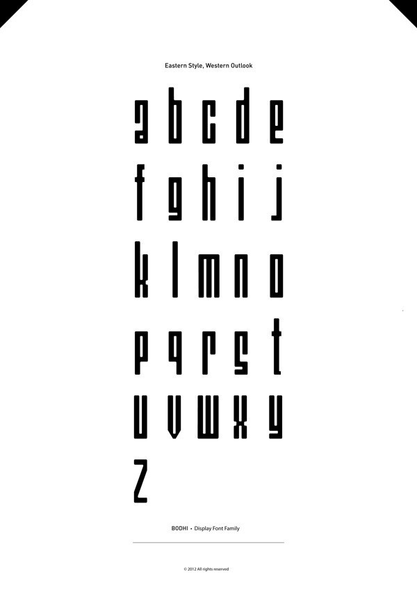 Dimcha Cafe #font #letters #alphebets #type #typo #typography