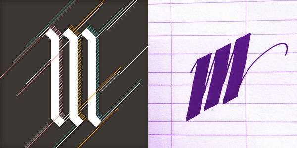 Narrow 'm' #calligraphy #lettering
