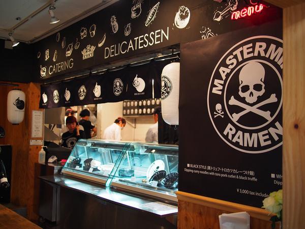 Mastermind Ramen. Japan. #noodles #skull #ramen #food