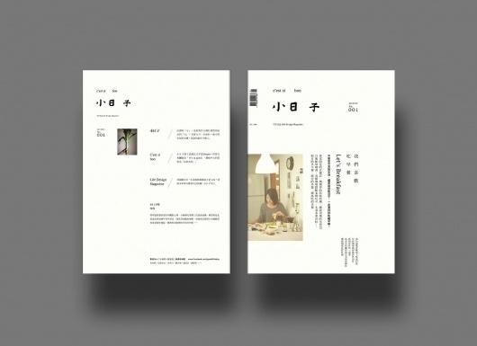 聶 永真 #magazine