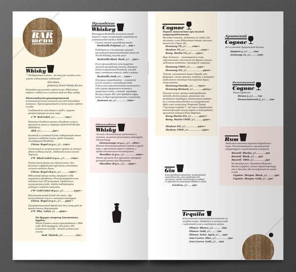 Bar menu on the Behance Network #icon #menu #liquor