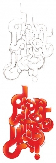 André Beato #type #illustration #lettering #typography