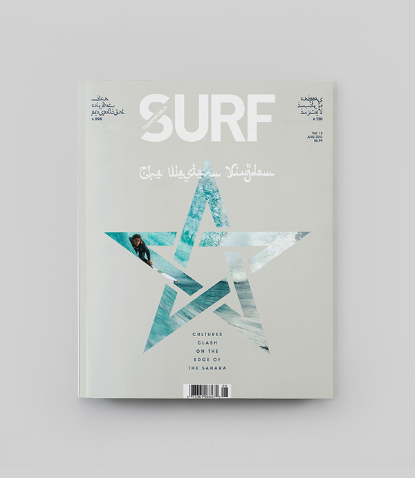 transworld_surf_covers_redesign_creative_direction_design_wedge_and_lever8 #cover #surf #magazine