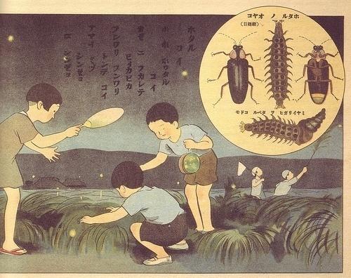 vintage book design « Search Results « Drawn! The Illustration and Cartooning Blog #japan #illustration #design #vintage