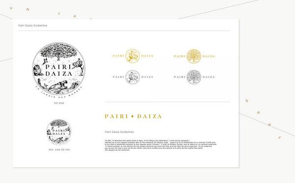 Pairi Daiza #identity #systems
