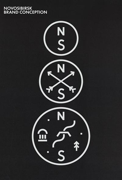 Novosibirsk Identity #logo #identity
