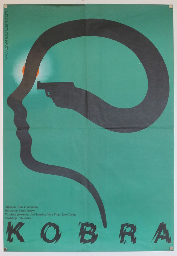 """A minimalist visual for a Japanese crime film, """"Kobra"""" (1976). This poster was designed by Mieczyslaw Wasilewski who often used optical #poster"""