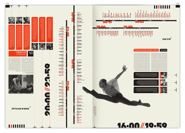 Outstanding Compositions You might be familiar... | Type Worship #layout #color #typography