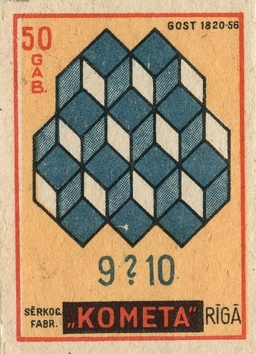 latvian matchbox label | Flickr - Photo Sharing! #matchbox #design #latvian #vintage #maraid