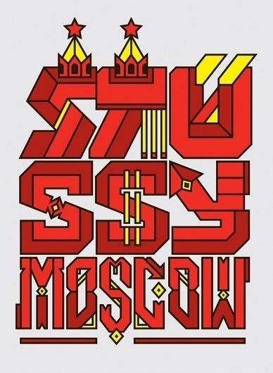 CUSTOM LETTERS, BEST OF 2010 DAY 2 — LetterCult #lettering #red #stussy #illustration #sick #systems #moscow #type