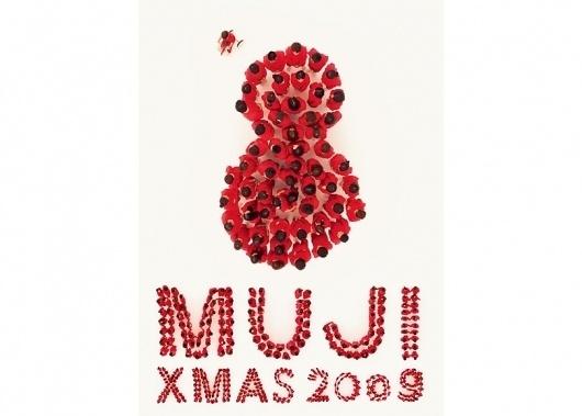 '09 MUJI Christmas Campaign   SELECTION   Nippon Design Center #concept #muji