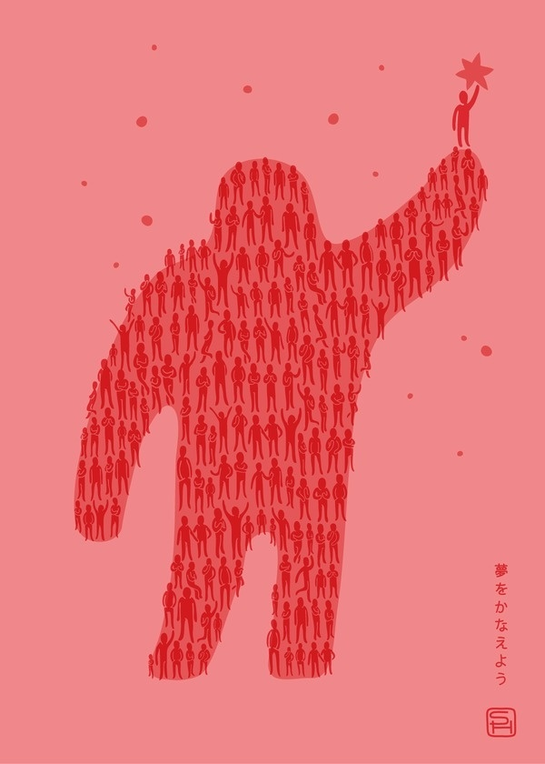 Crowdsourcing in Japanese #minimal #poster #simple #japan #color #crowd #social