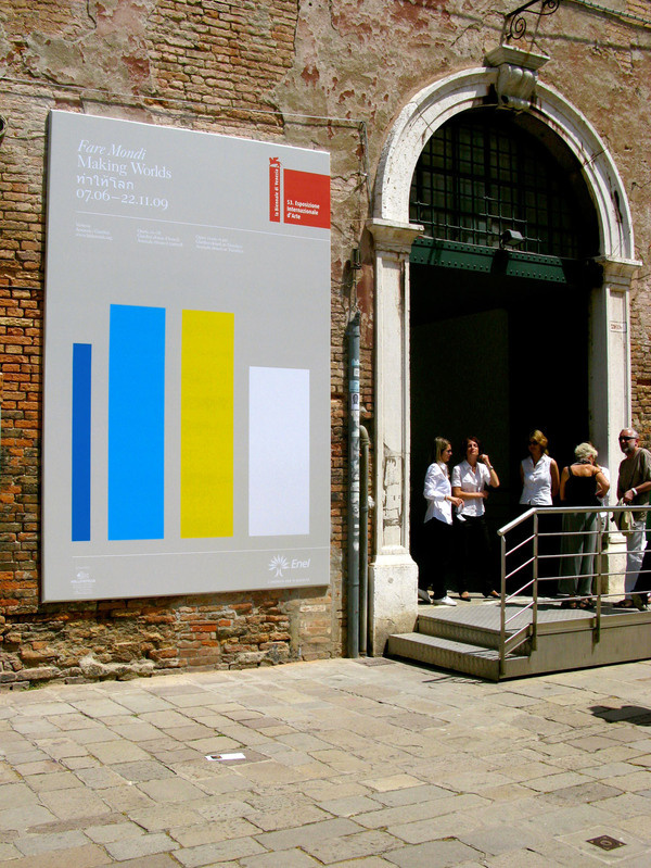 Stockholm Design Lab High res Special #museum #environment #identity #signage #colour